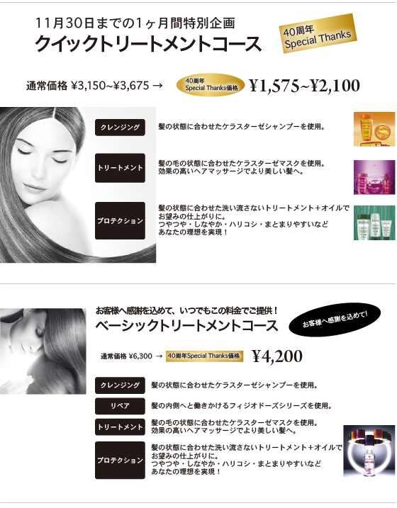 20131101news