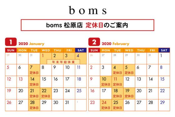 2020_1-2原